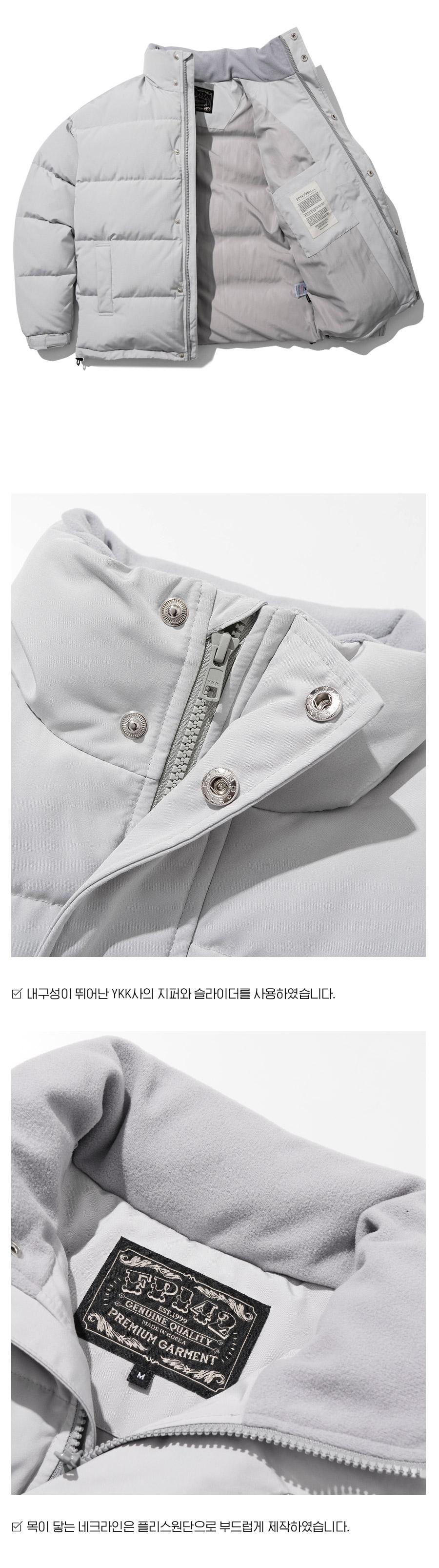 [회색 12/18 예약발송][페플] 덕다운 패딩점퍼 4종 KHOT1278