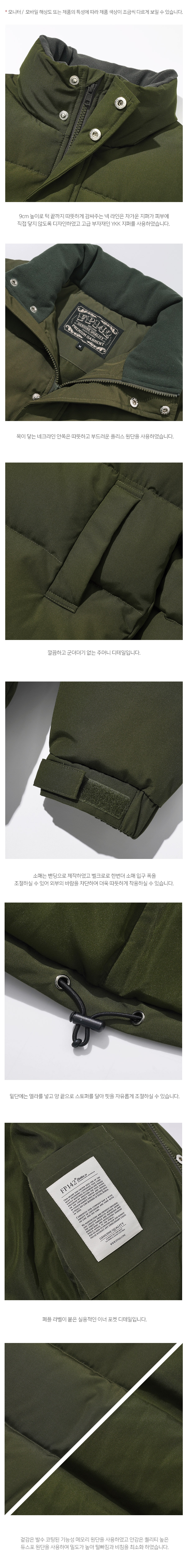 5_KHOT1278_detail_color_khaki2_sj.jpg