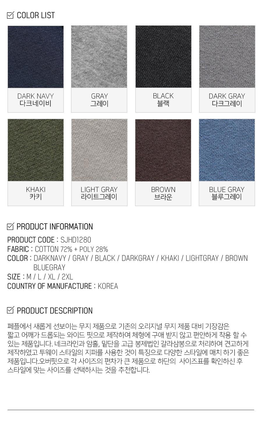 3_SJHD1280_info_color_sr.jpg