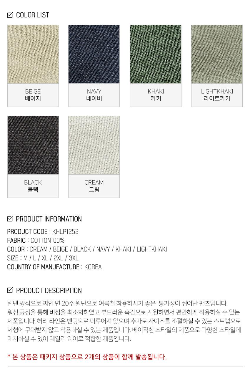 3_KHLP1253_info_color_pk_sr.jpg