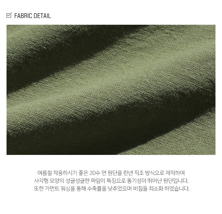 3_KHLP1253_info_fabric_sr.jpg