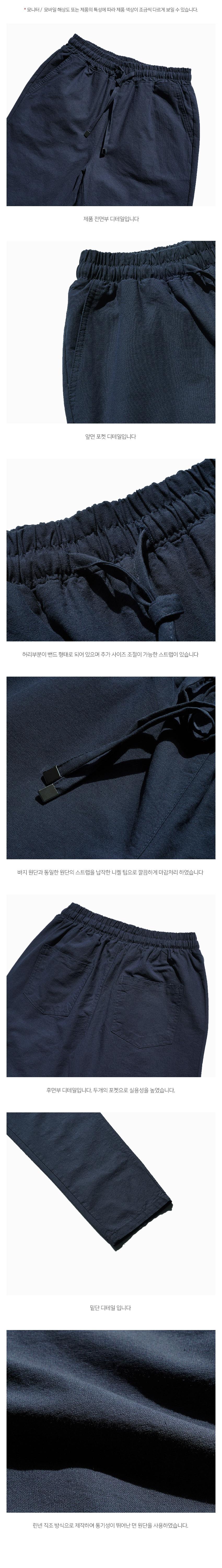 5_KHLP1253_detail_navy2_sr.jpg