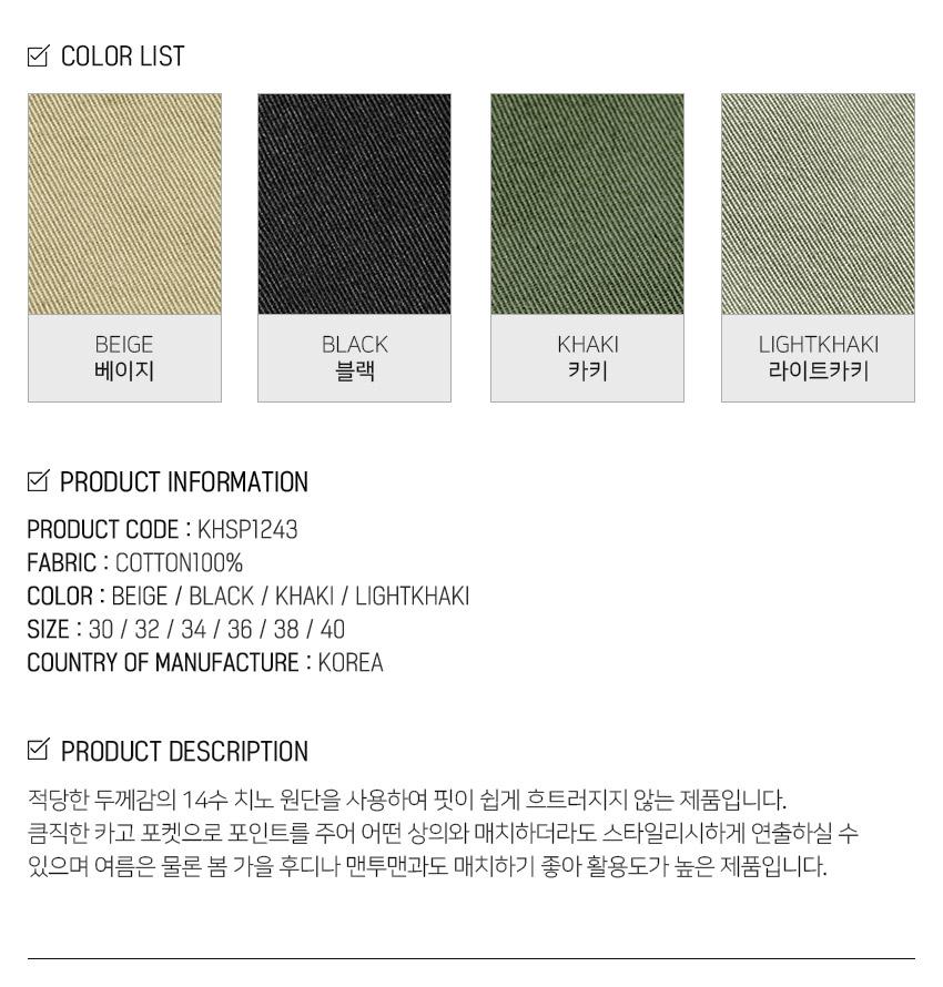 3_KHSP1243_info_color_sr.jpg