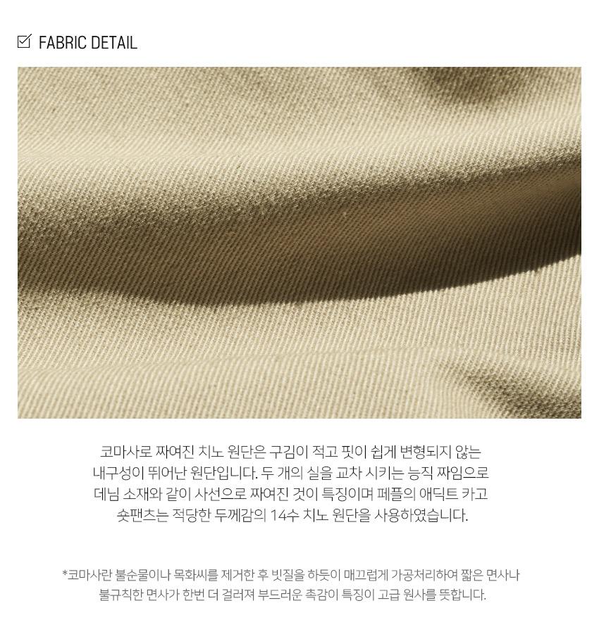 3_KHSP1243_info_fabric_sr.jpg