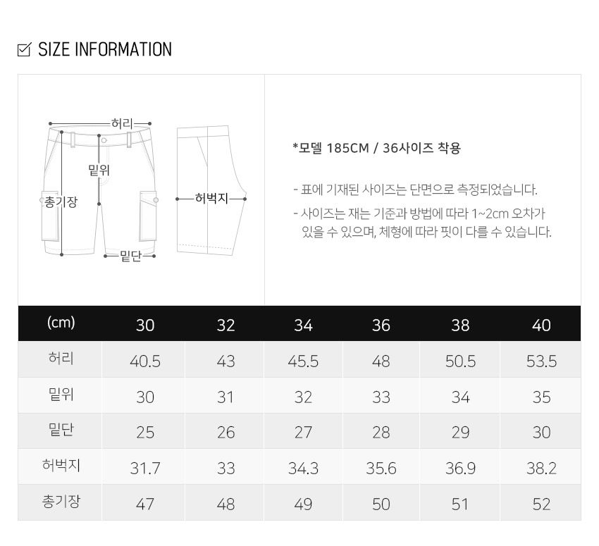6_KHSP1243_size_sr.jpg
