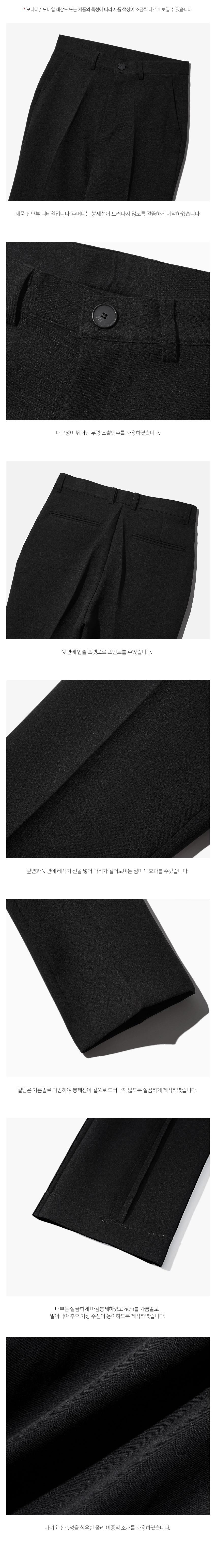 [페플] 베이직 슬랙스 2종 그레이 SJLP1245