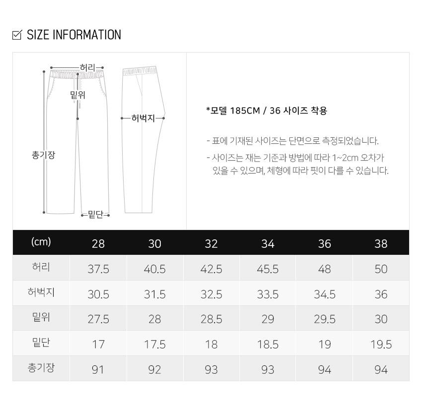 [페플] 테이퍼드 사이드 밴딩 크롭 슬랙스 3종 네이비 SJLP1246