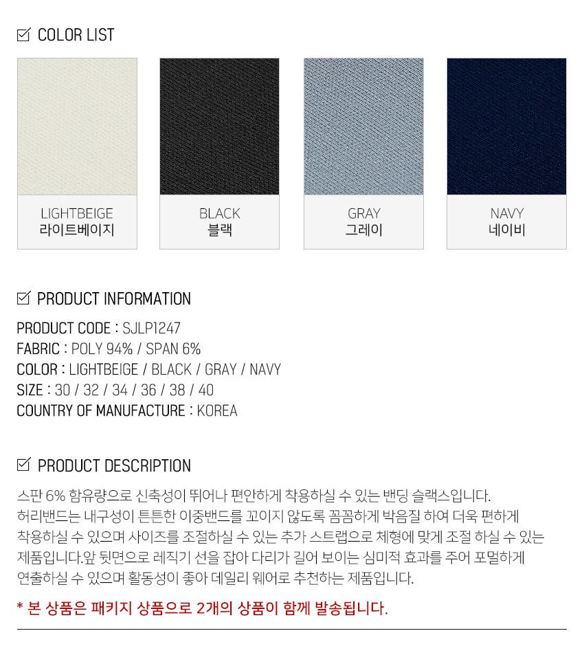 3_SJLP1247_info_color_pk_sr.jpg