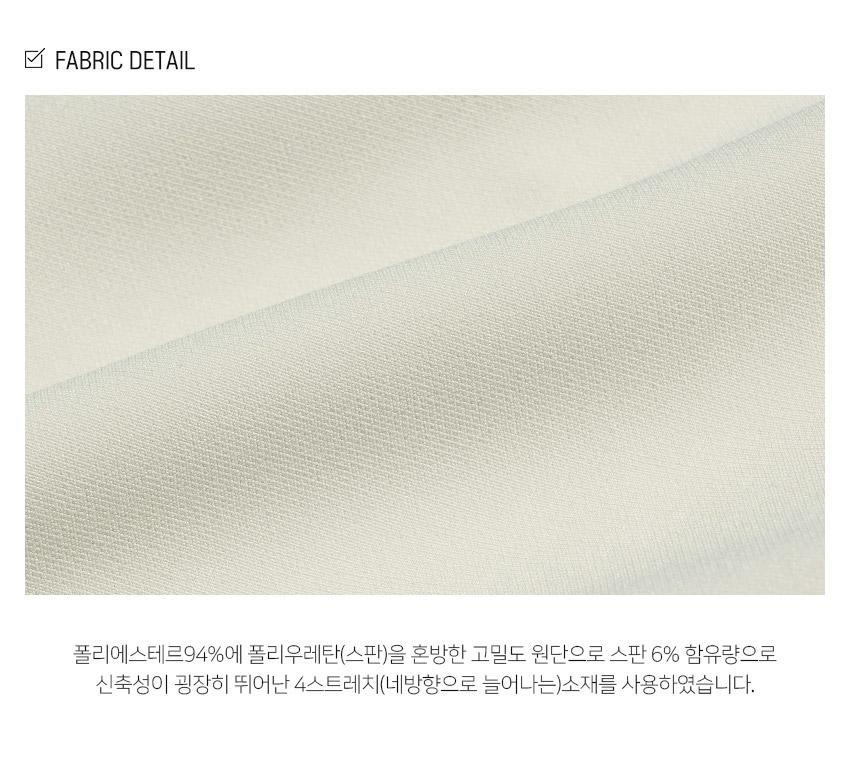 3_SJLP1247_info_fabric_sj.jpg