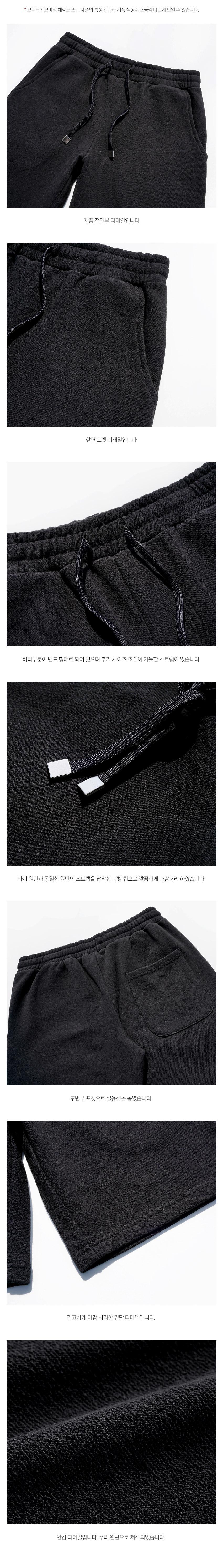 [페플] 오리지널 민자 트레이닝 숏 팬츠 6종 아이보리 SJSP1256