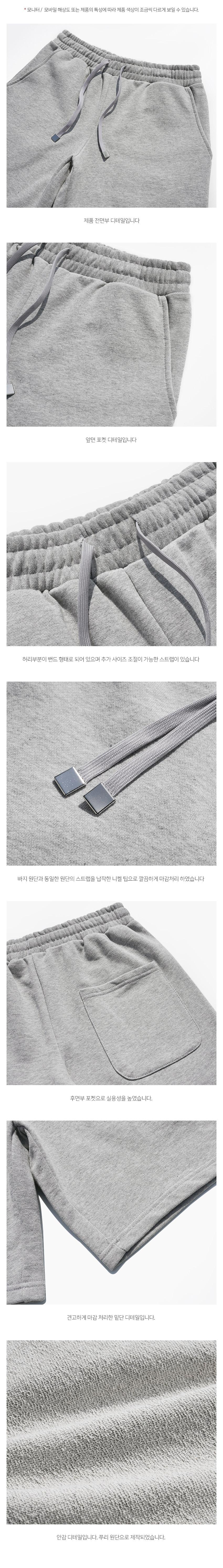 [페플] 오리지널 민자 트레이닝 숏 팬츠 6종 블루그레이 SJSP1256