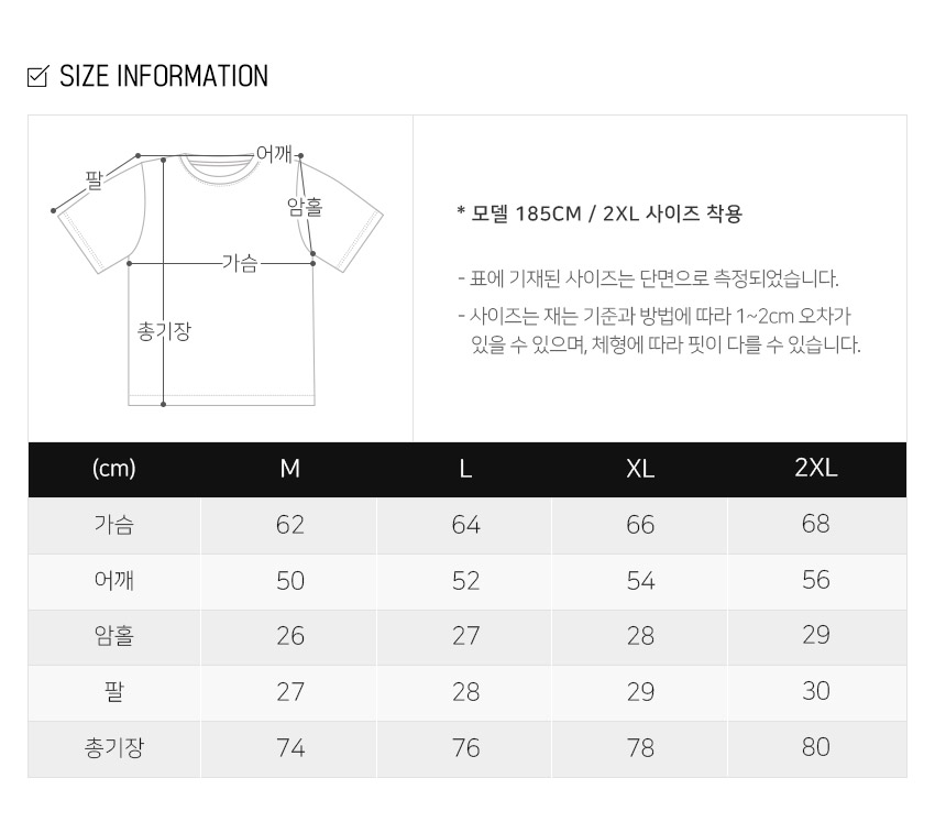 6_SJSS1262_set_size_jh.jpg