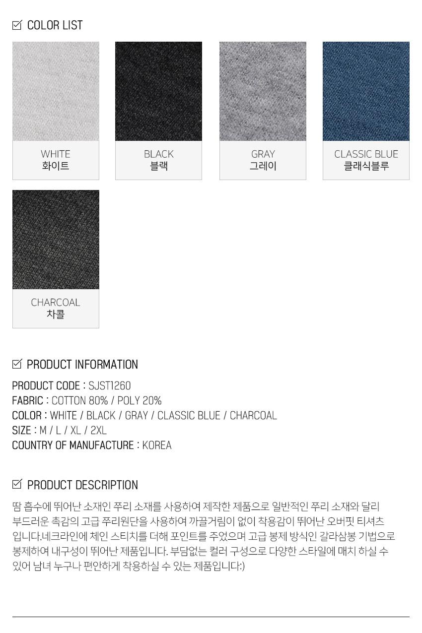 3_SJST1260_info_color_sr.jpg