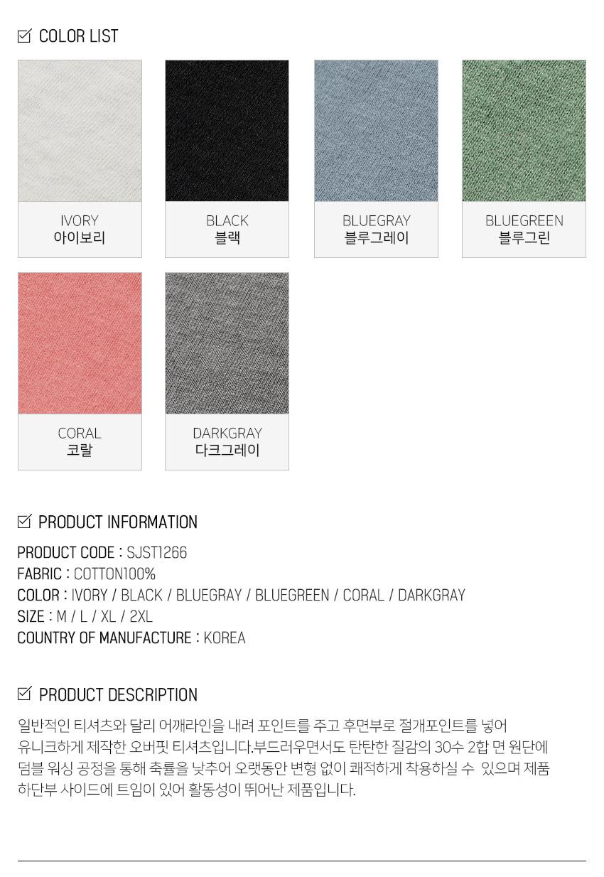 3_SJST1266_info_color_sr.jpg
