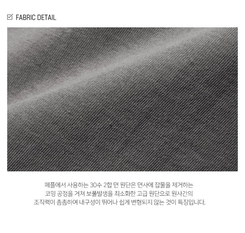 3_SJST1266_info_fabric_detail.jpg