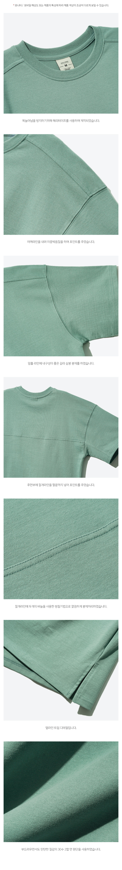 5_SJST1266_detail_bluegreen2.jpg