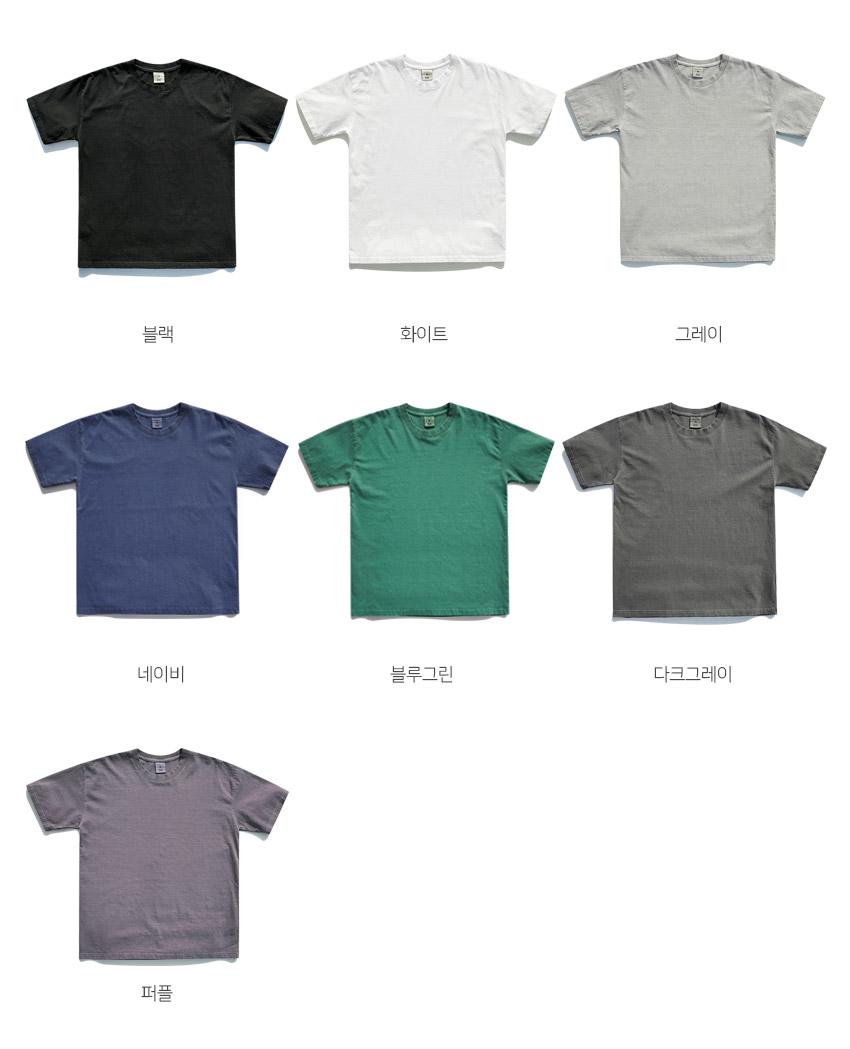 3_SJST1267_info_color_all_sj.jpg