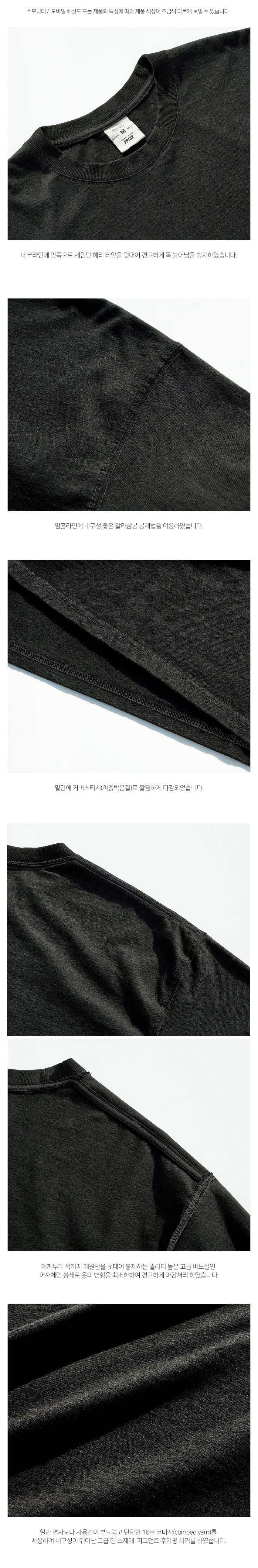 5_SJST1267_detail_black2_sn.jpg