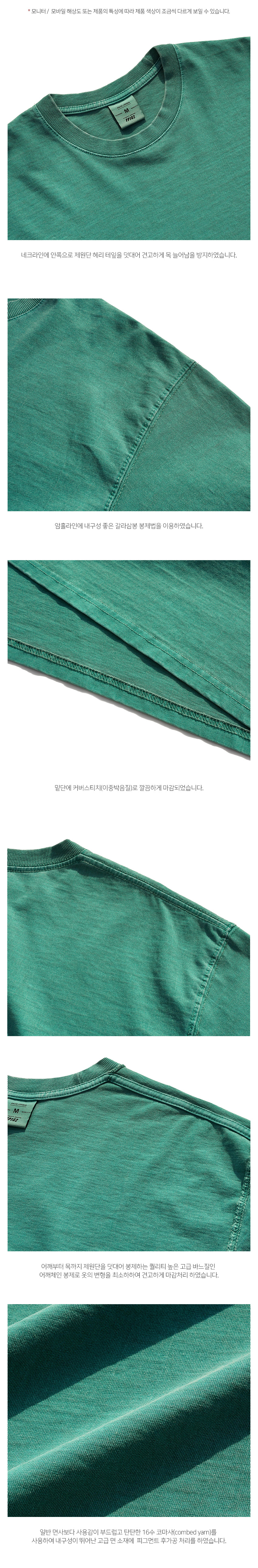 5_SJST1267_detail_bluegreen2_sn.jpg