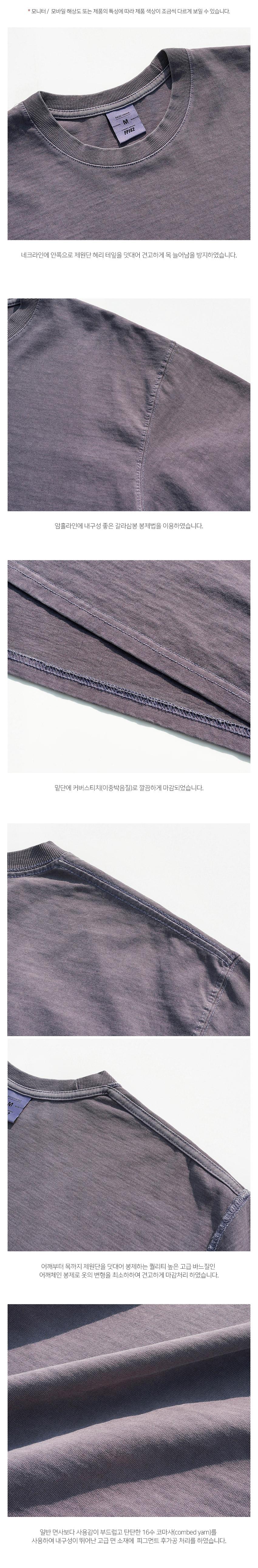 5_SJST1267_detail_purple2_sn.jpg