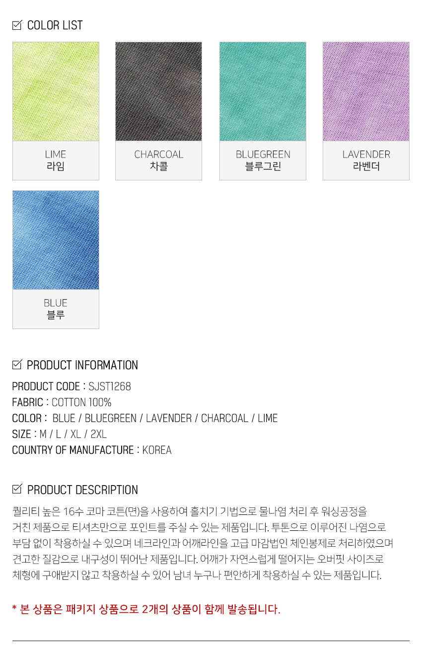 3_SJST1268_info_color_pk_sr.jpg