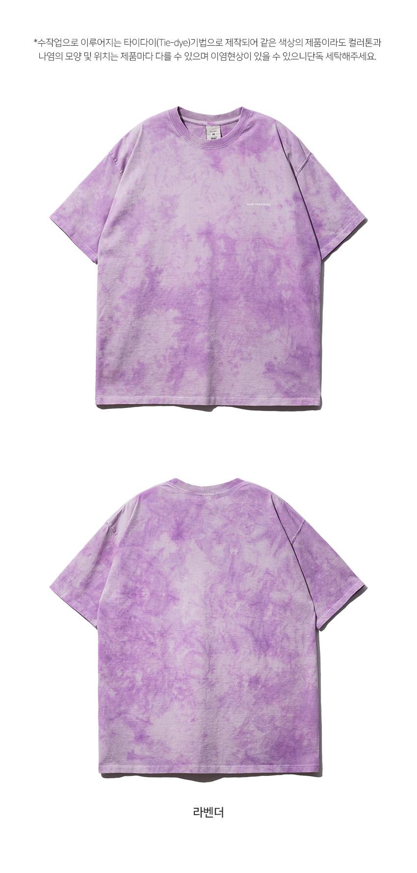 5_SJST1268_detail_lavender1_sr.jpg