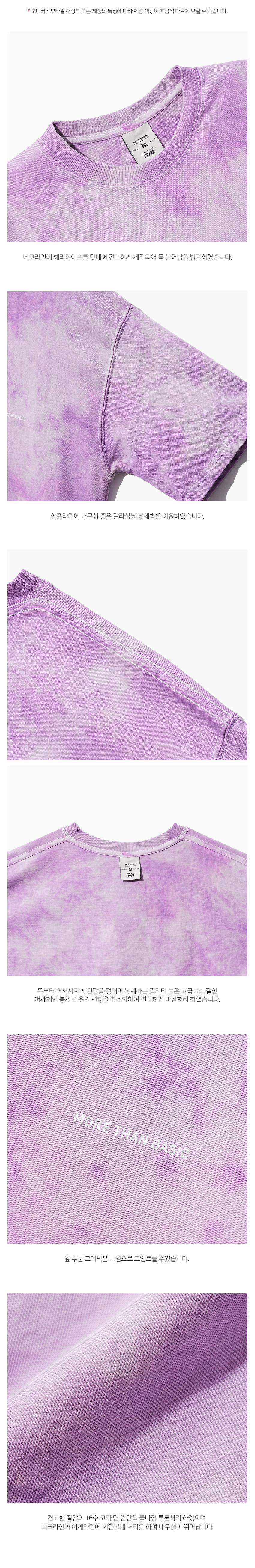 5_SJST1268_detail_lavender2_sr.jpg