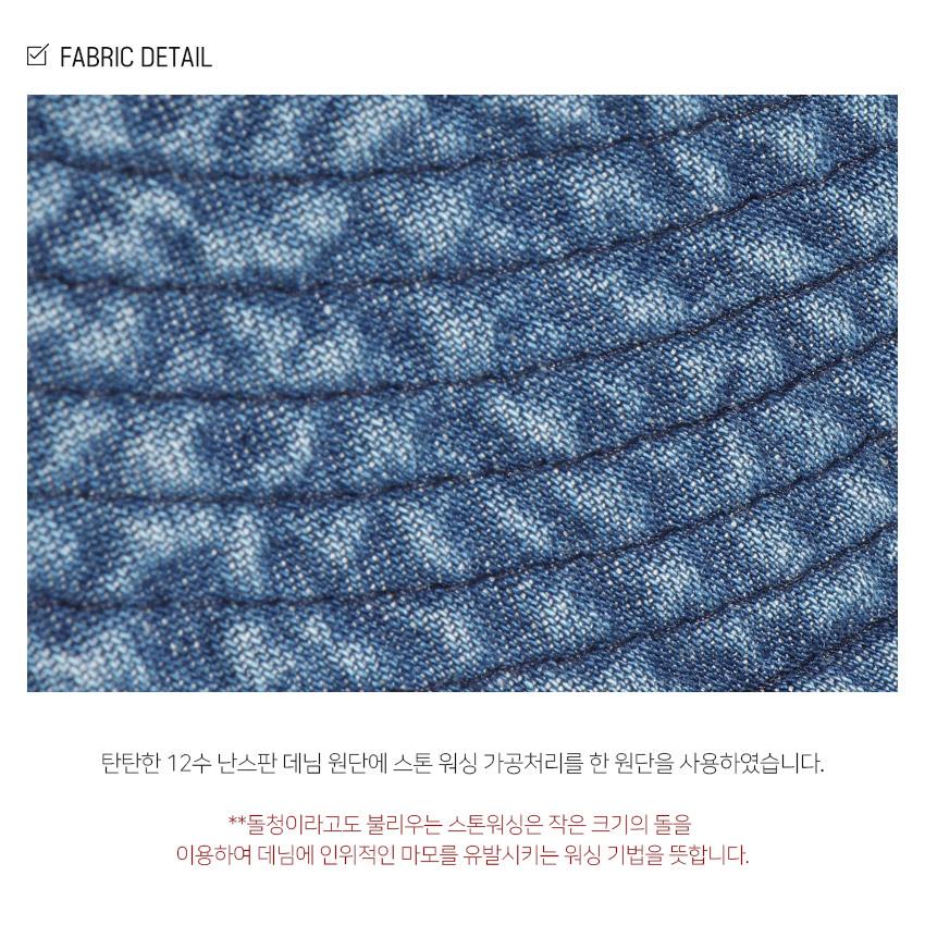 3_1_SRAC1257_fabric_detail_sr.jpg