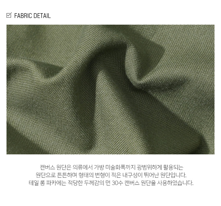 3_JHOT1085_fabric_detail_sr.jpg