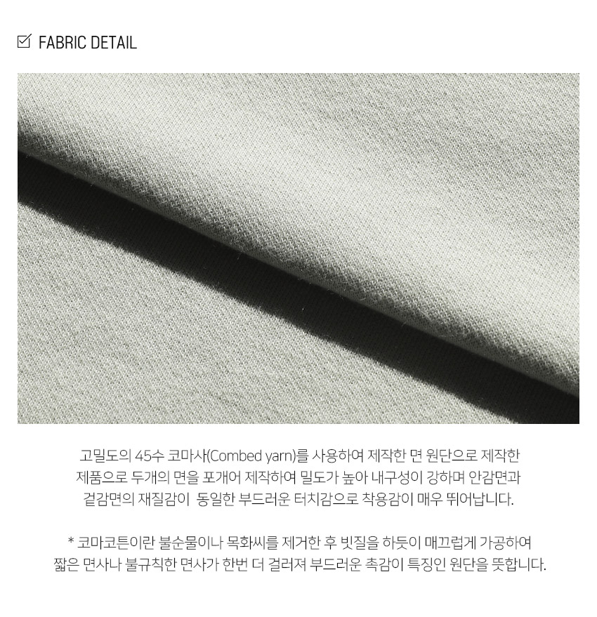 2_KHLT1239_fabric_detail_sj.jpg