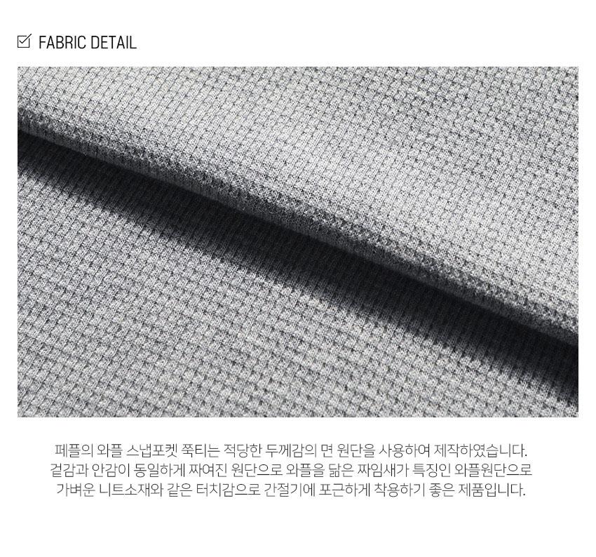 2_KHLT1240_fabric_detail_sr.jpg
