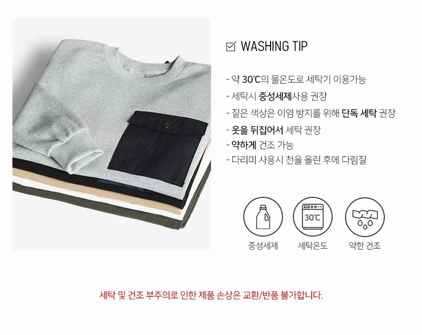 [기획특가][페플] 와플 스냅포켓 쭉티 5종 KHLT1240