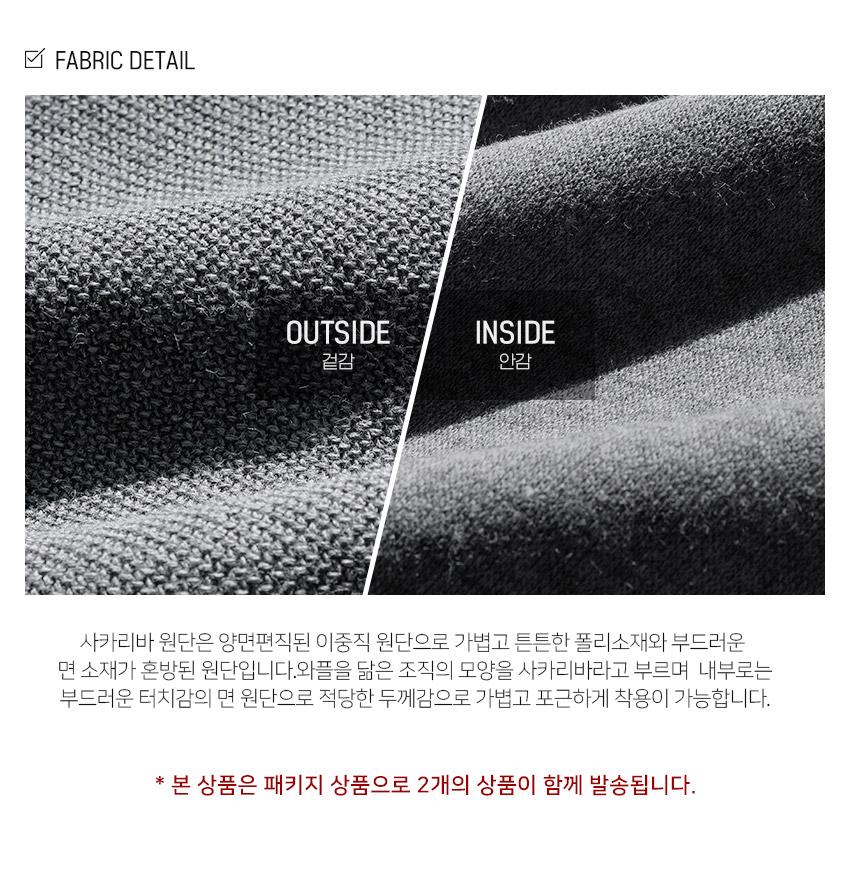 2_KHMT1241_fabric_detail_pk_sr.jpg