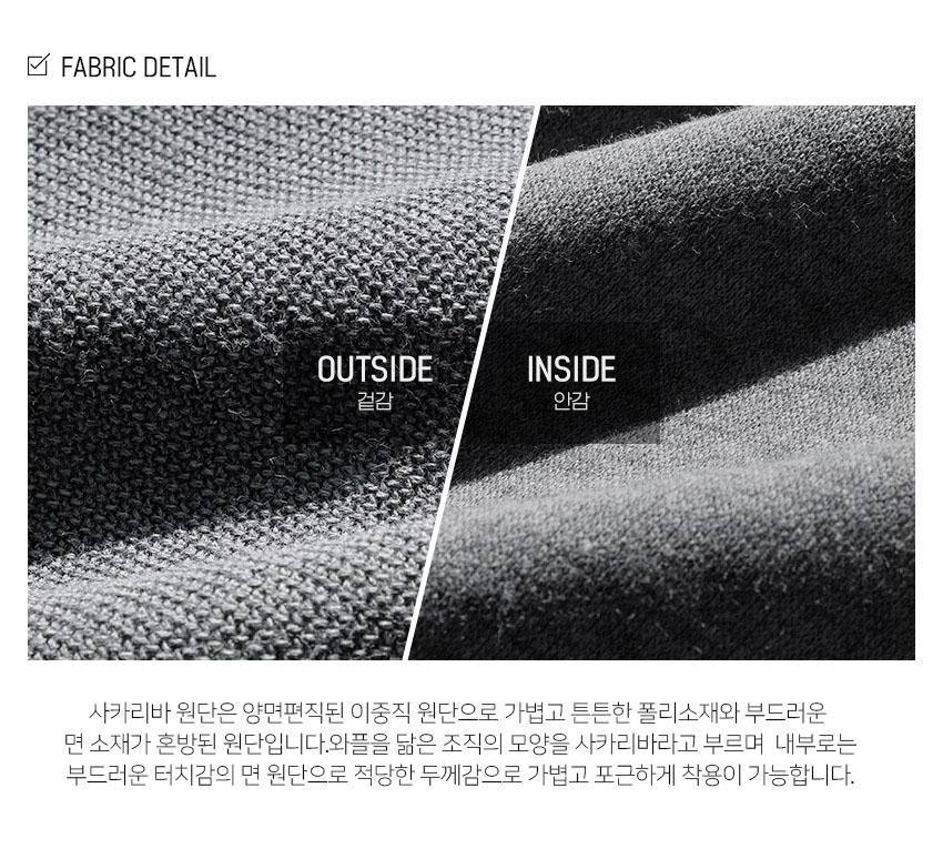 2_KHMT1241_fabric_detail_sr.jpg