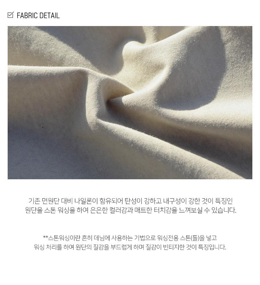 3_KHOT1212_info_fabric_sr.jpg