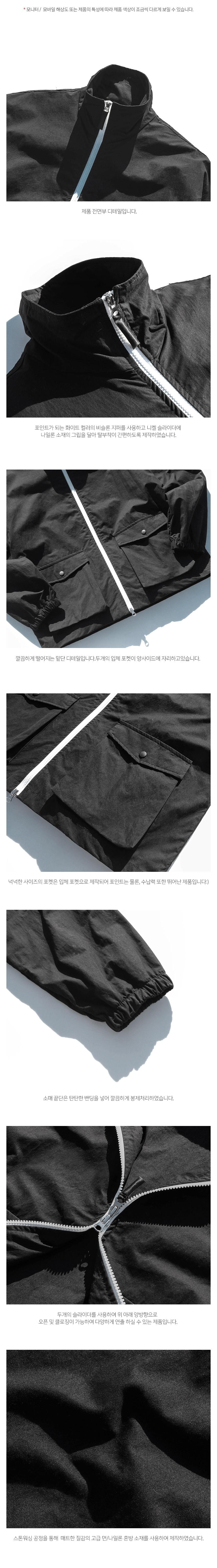 5_KHOT1212_detail_black_02_sr.jpg