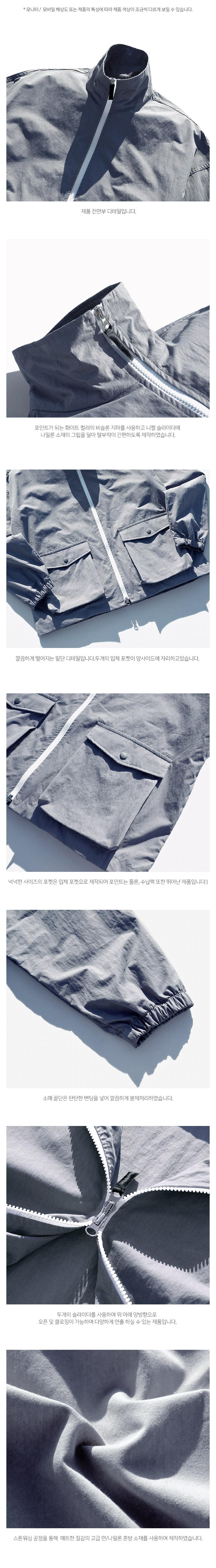 5_KHOT1212_detail_gray_02_sr.jpg