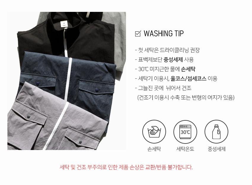 7_KHOT1212_wash_sr.jpg