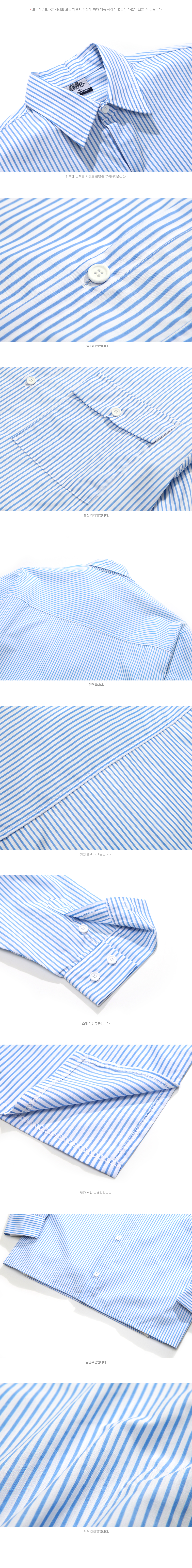 KHLS6163_detail_skyblue_02_free.jpg