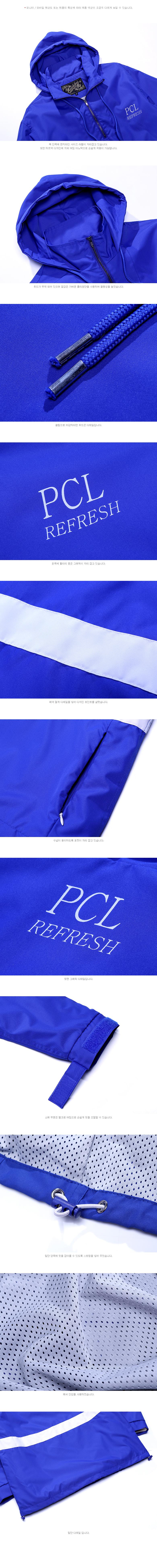KHOT6141_blue_02.jpg