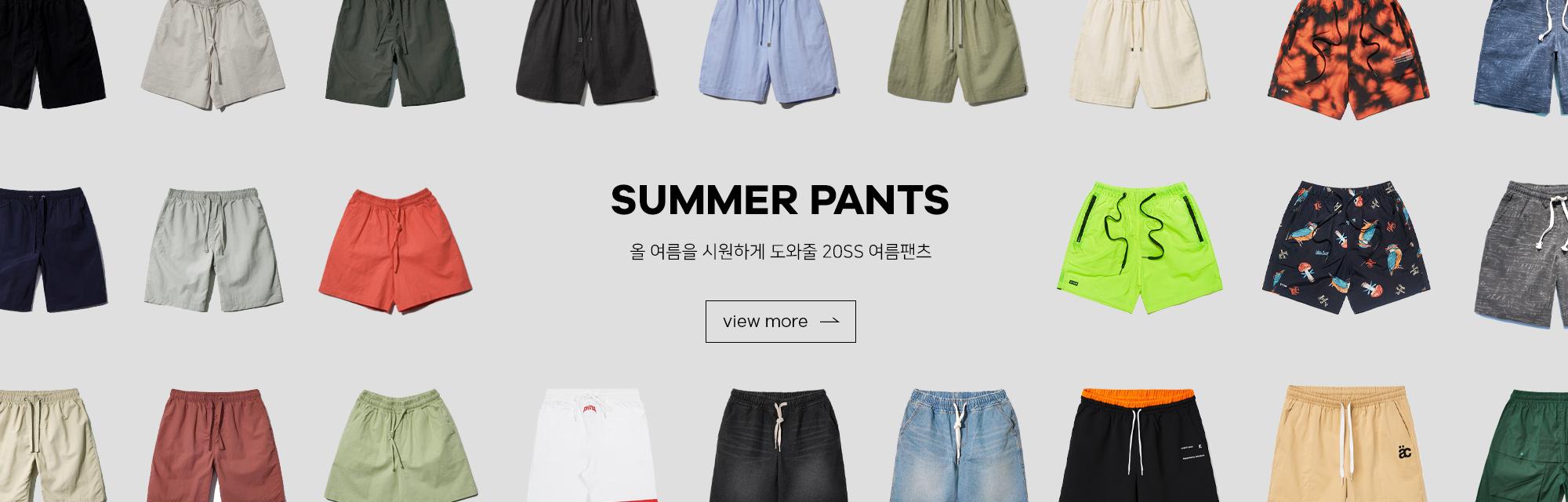 summerpants