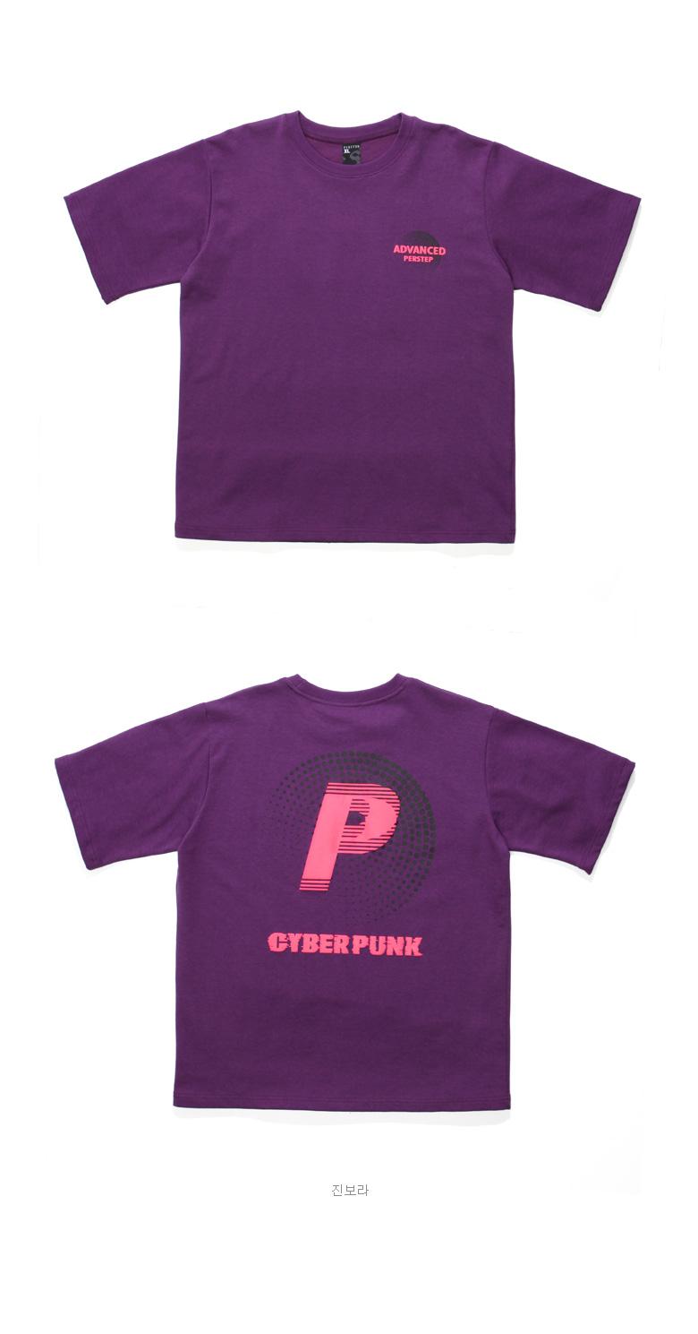 4240_detail_purple_ms_01.jpg