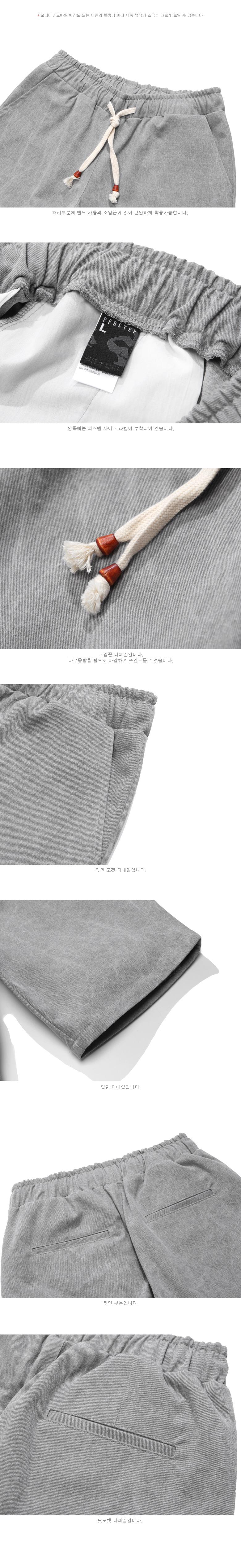 4252_detail_gray_uk_02.jpg