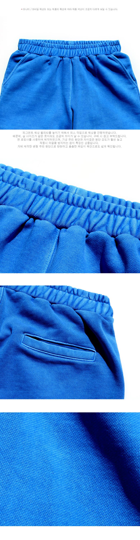 4267_detail_blue_sm_02.jpg