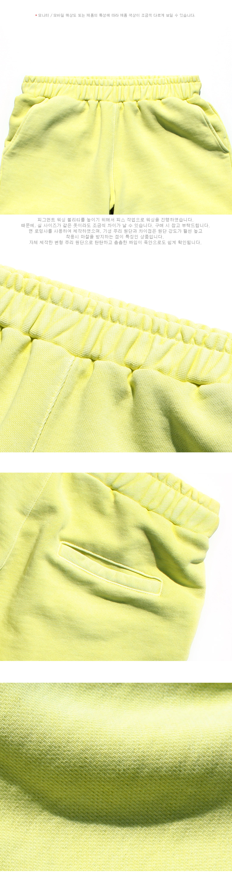 4267_detail_yellow_sm_02.jpg