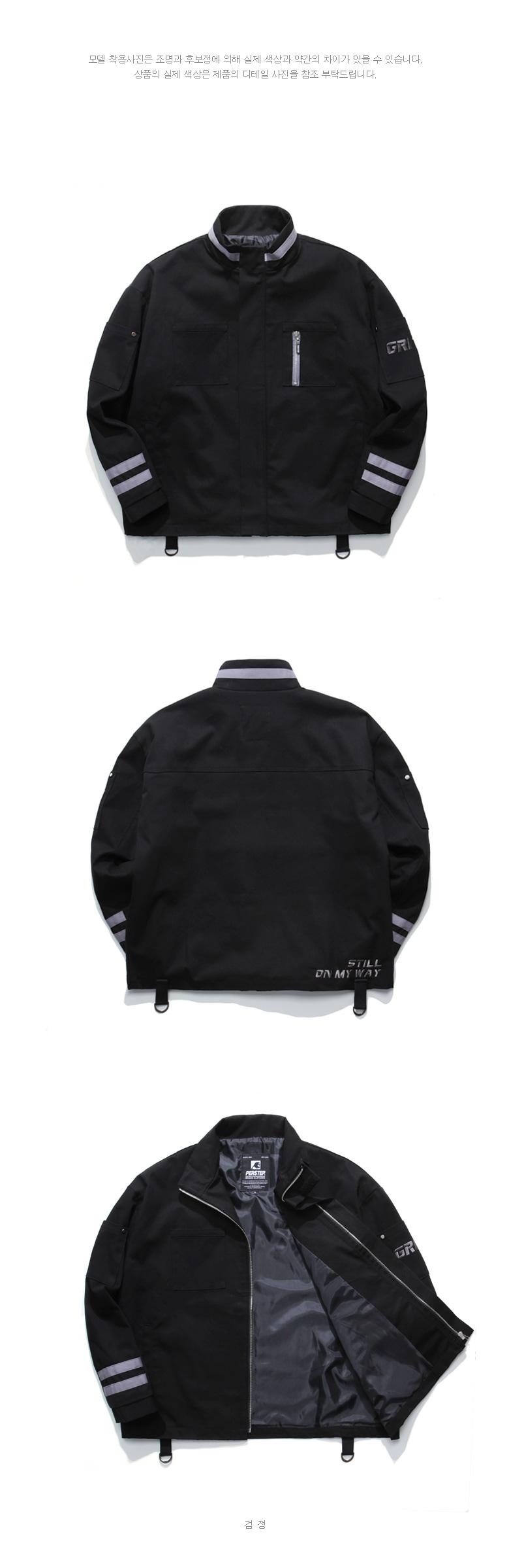 [퍼스텝] 서바이브 자켓 3종 JUOT4225