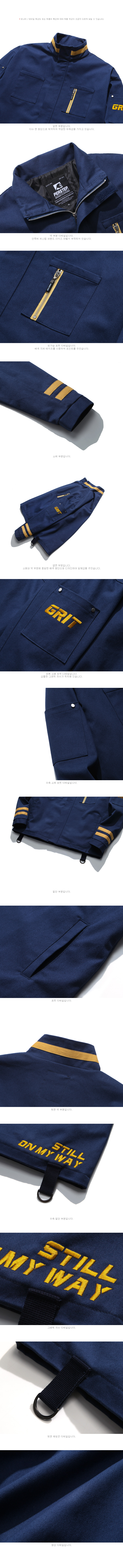 4225_detail_navy_uk_02.jpg