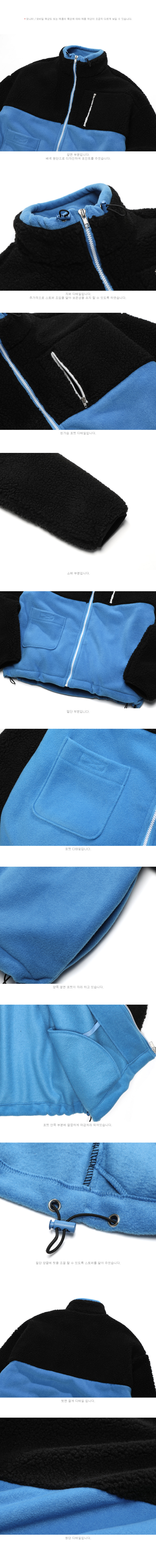 4270_detail_blue_ms_02.jpg