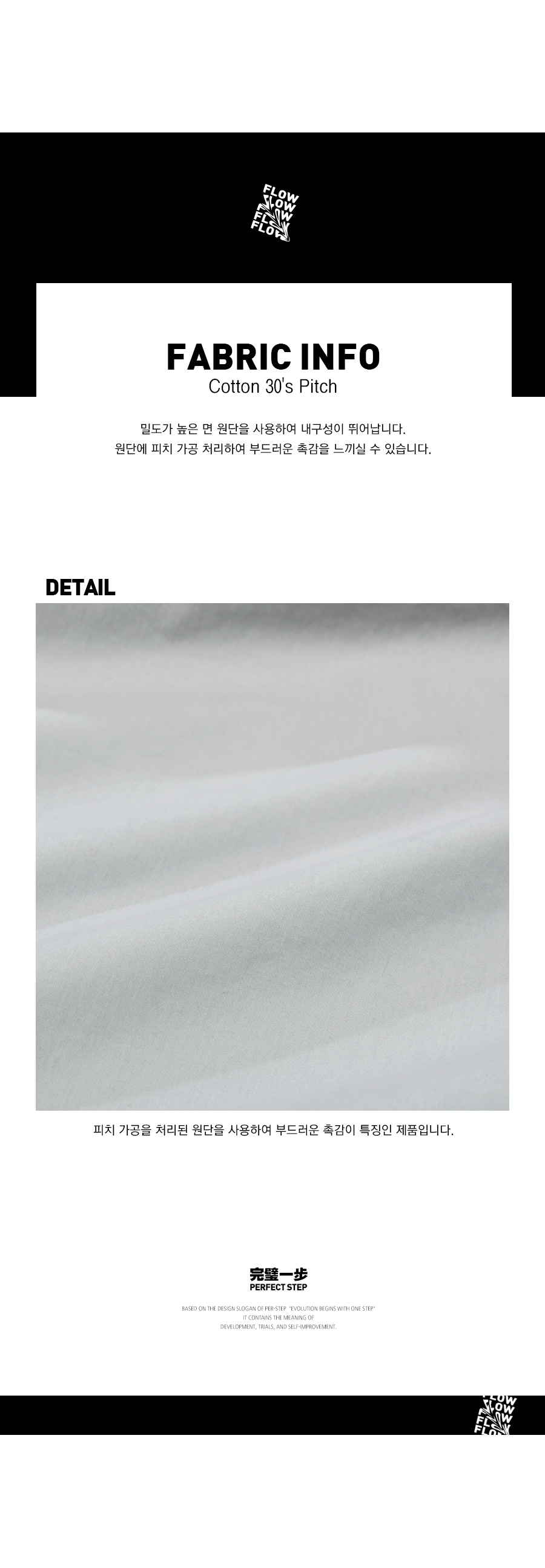 4276_detail_uk.jpg