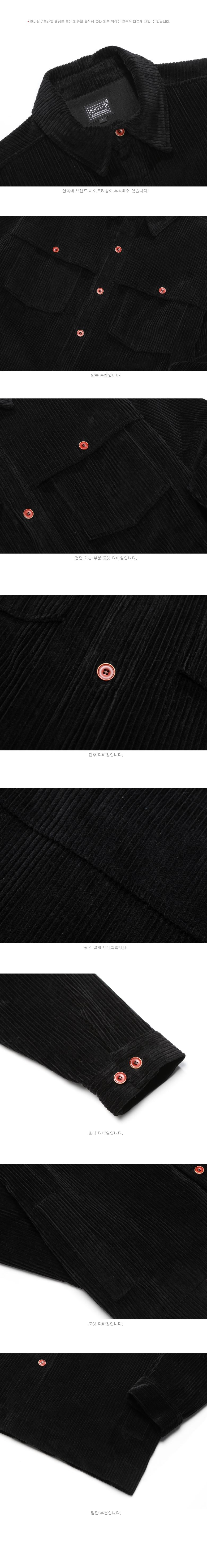 4277_detail_black_ms_02.jpg